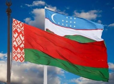Белорусско-Узбекский аграрный форум 2019